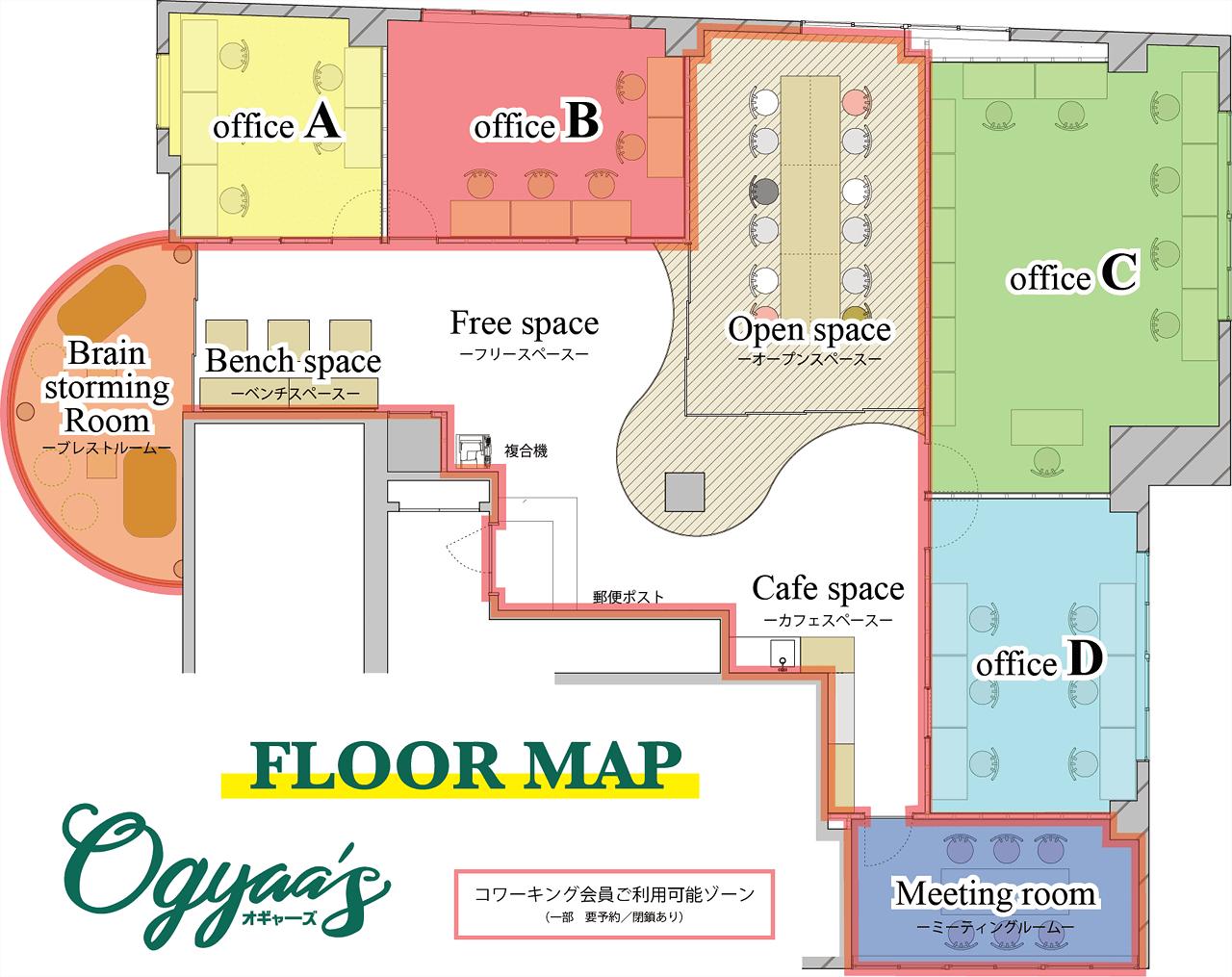 オギャーズ御池フロアマップ