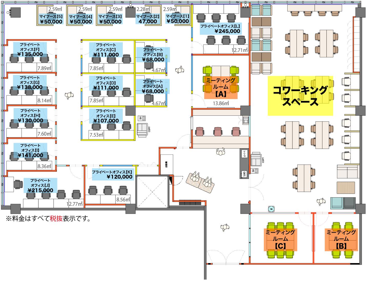 オギャーズ梅田フロアマップ